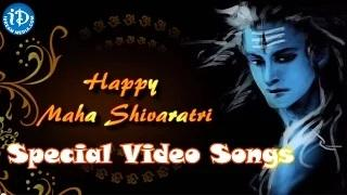Maha Shivaratri Special Video Songs - Happy Shivaratri