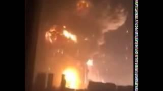 CHINA EXPLOSION: MASSIVE CHINA EXPLOSION IN CHINA TAINJIN - RAW VIDEO