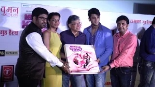 Mugdha Godse Launches Ishq Ne Krazy Kiya Re Trailer
