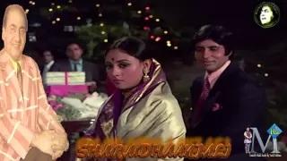 Teri Bindiya Re Sung By Anil Abhua & Sabeena Khan (COVER)