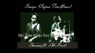 Soniye (Sajna Tere Bina) | Ssameer feat. Ali Saad | Latest Bollywood Love Song 2015