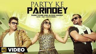 Latest Punjabi Party Song || Party Ke Parindey || Sunny Dubb & Alisha Arora Ft. AMC