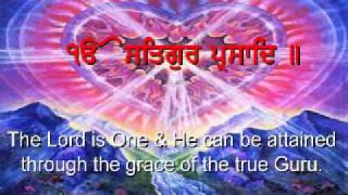 Wonderful Chill Out Relax Music - Blessings - Ik Onkar Satgur Parsaad
