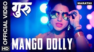 Mango Dolly | Official Video Song | Guru | Ankush Chaudhari & Urmila Kanetkar Kothare