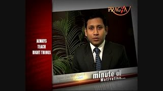 Interesting Inspirational Story - Always Teach Right Things - Tapas Das Mohapatra (Motivational Speaker)