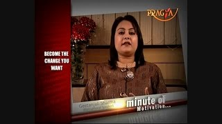 Short Story About Change - Become The Change You Want - Geetanjali Sharma (Motivational Speaker)
