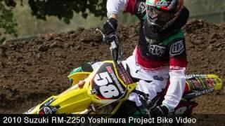 Project Bike:  Suzuki RM-Z250 Yoshimura Project Bike