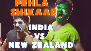 Pehla Shikaar | India vs New Zealand T20 world cup 2016 | #Kiwiudd | funny world cup video