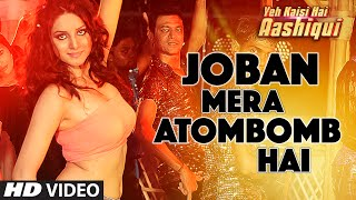 Joban Mera Atom Bomb Hai VIDEO SONG - Ye Kaisi Hai Aashiqui - New Item Song 2016