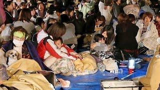 Earthquake magnitude 6 hits Japan: Japan Earthquake