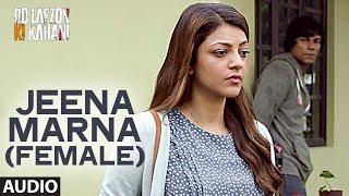 Jeena Marna (Female) Full Song - Do Lafzon Ki Kahani - Randeep Hooda, Kajal Aggarwal - Palak Muchhal