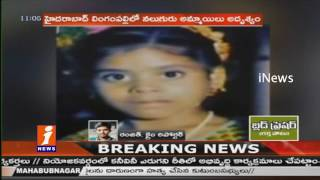 Fours Girls missing from 5days in lingampally Police searching for Girls with two teams iNews