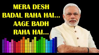 Mera Desh Badal Raha Hai. Aage Badh Raha Hai Narendra Modi 2 Year Campaign Song