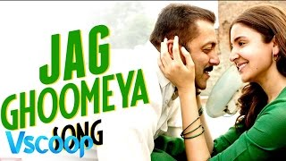 Jag Ghoomeya Video Song | Sultan | Salman Khan, Anushka Sharma, Rahat Fateh Ali Khan #VSCOOP