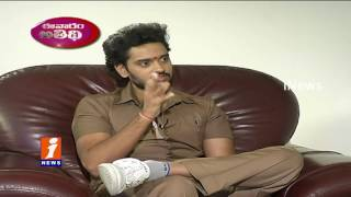 Sumanth Ashwin Exclusive Interview | Right Right Movie | Eevaram Athidi | iNews
