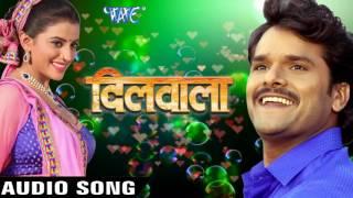 Chudi Love You Love You Dilwala - Khesari Lal - Bhojpuri Hot Songs 2016 new