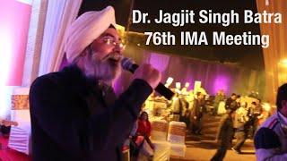 76th Indian Medical Association Meeting Dr. Jagjeet Singh Batra Musical Band in Delhi