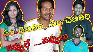 very very funny Telugu short movie - Vegam short film auditions - Latest Telugu Comedy Short Film