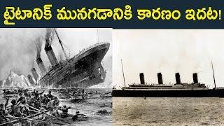 Titanic Sinking Secrets Revealed  : The New Evidence Of TITANIC Sinking Found : secrets about Ship