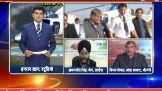 Watch INDIA VOICE special show Sajish Yaa Shigufa