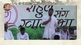 Congress VP Rahul Gandhi interacting with Farmers at a 'Khat Sabha' in Kaushambi (UP