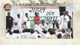 Congress VP Rahul Gandhi interacting with Farmers at a 'Khat Sabha' in Chitrakoot (UP)