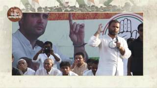 Congress VP Rahul Gandhi interacting with Farmers at a 'Khat Sabha' in Kanpur Dehat (UP)