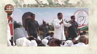 Congress VP Rahul Gandhi interacting with Farmers at a 'Khat Sabha' in Shamli (UP)