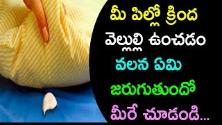 Put Garlic Under Your Pillow and This Will Happen to You|Uses of garlic in our daily life