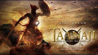 Ajay Devgn's TAANAJI First Look Taanaji The unsung warrior | First look | Ajay Devgn #Taanaji