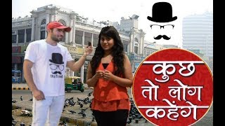 Delhi People's Thinks On FACEBOOK Fake ID Of Boys | Kuch Toh Log Kehenge | DABAS FILMS 2017