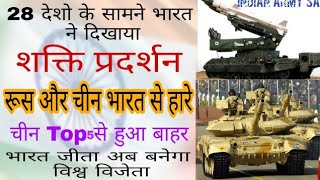 Indian tanks win over Chinese tanks during war