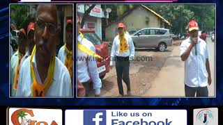 Goa Suraksha Manch in election mode; campaigning for panaji by polls in full swing