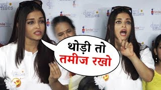 Aishwarya CRIES Badly Coz Of Media And Lashes Out For Harassing Aaradhya