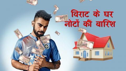 Virat Kohli: A run-machine and a money making machine