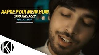 Apke Pyaar Mein Hum Savarne Lage - Raaz I Male Version I Raaz I Karan Nawani