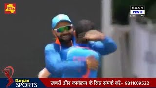 VIDEO - India vs South Africa - India Win | Full Highlights | Broken the Win Momentum of Africa