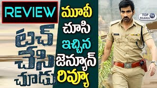 Touch Chesi Chudu Review | Touch Chesi Chudu Movie Review Rating | Ravi Teja Top Telugu TV