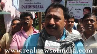 Nazrein Nagarsevak Per With Khan Rahebar Siraj (Raja)  Independent  2017 BMC Election Ward No.101
