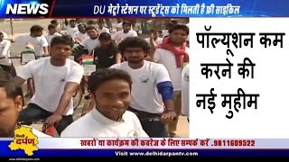 Green Ride Gearing Up DU Students To Go Green || DU Students On A Cycle Rally ||  Green Delhi