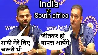 Virat Kohli and Coach Ravi Shastri interview before flying to South Africa   India Vs South Africa