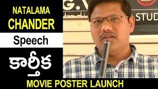 Producer Natalama Chander Speech in Kartika Movie Poster Launch
