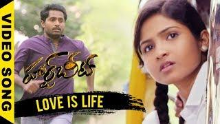 Heartbeat Full Video Songs - Love Is Life Theme Video Song - Dhruvva ,Venba