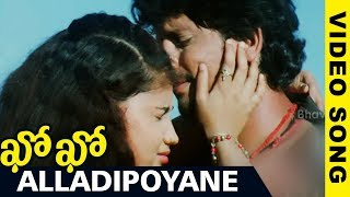 Kho Kho Video Songs - Alladipoyane Video Song - Rajesh , Amrutha