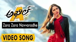 Zara Zara Navvaradhe Video Song || Akhil Movie Video Songs || Akhil Akkineni, Sayesha