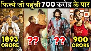 Bollywood Films That CROSSED 700 CRORE WORLDWIDE | Bajrangi Bhaijaan, Dangal, Secret Superstar...