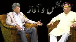 SSV TV Urdu Chief Editor peer zada faheem uddin  sir  with khamurul islam sir