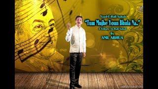 Tum Mujhe Youn Bhula Na Paoge COVER | Tribute to Rafi Sahab | EK YAAD RAFI SAHAB KE BAAD