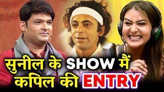 Sunil Grover aur Shilpa Shinde ka saath denge Kapil Dev aur Virendra Sehwag