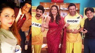 IPL 2018 Dan Dana Dan Shoot Begins | Shilpa Shinde, Sunil Grover, Sugandha, Ali Sagar, Suyyash